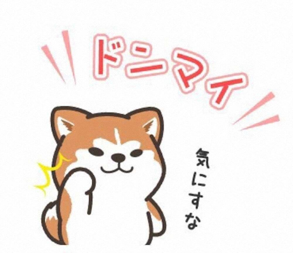 ザギトワの愛犬「マサル」のLINEスタンプが発売!!