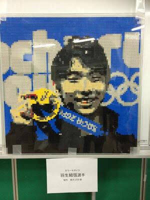 東大レゴ研究会の皆さんにまた羽生結弦作っていただきたい!!