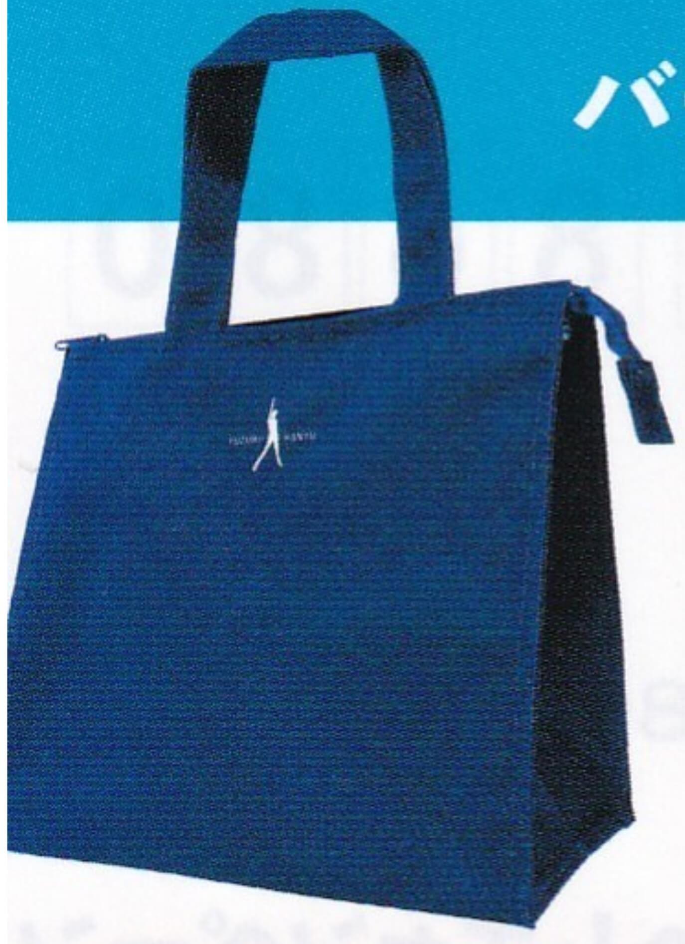 味の素の キャンペーンで当たるオリジナル保冷バッグ! ワンポイントの羽生結弦もシンプルデザインでいいよね!!