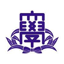 織田信成のブログでの発信に対し、関西大学が反論の文書を発表!!