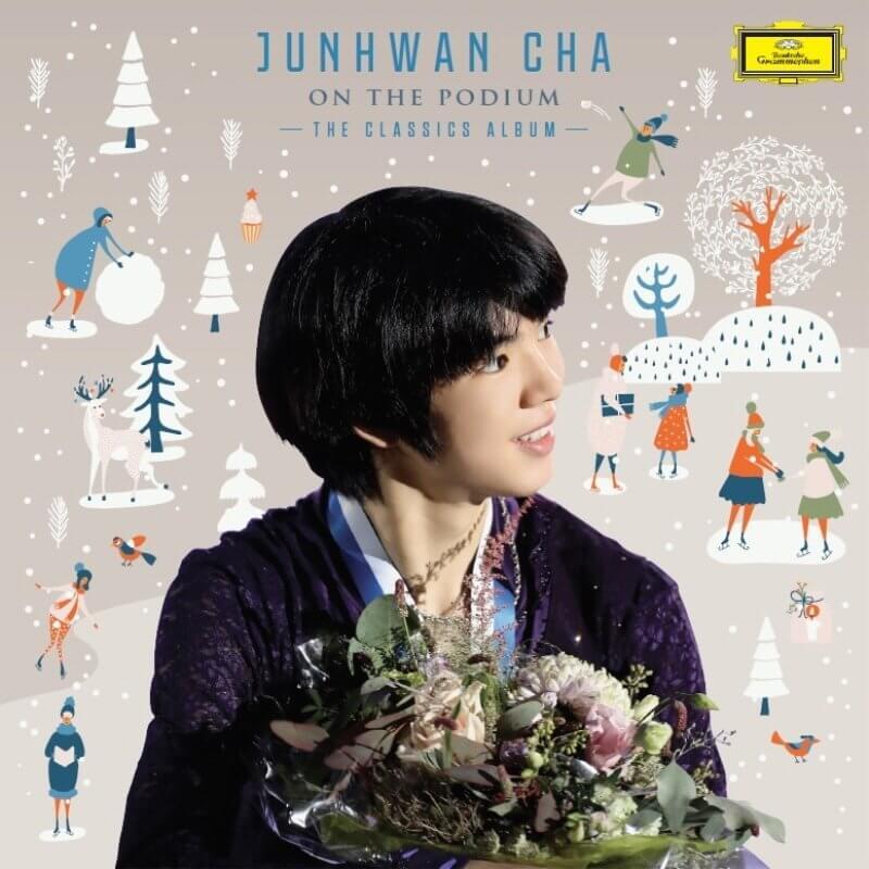 チャ・ジュンファンのプログラムに使われた11曲を集めたCDが発売決定!