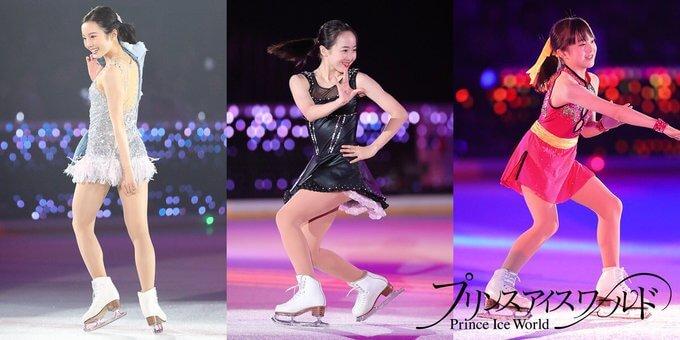 2020/1/18・19のプリンスアイスワールド広島公演 本田真凜 望結 紗来の3姉妹が出演!