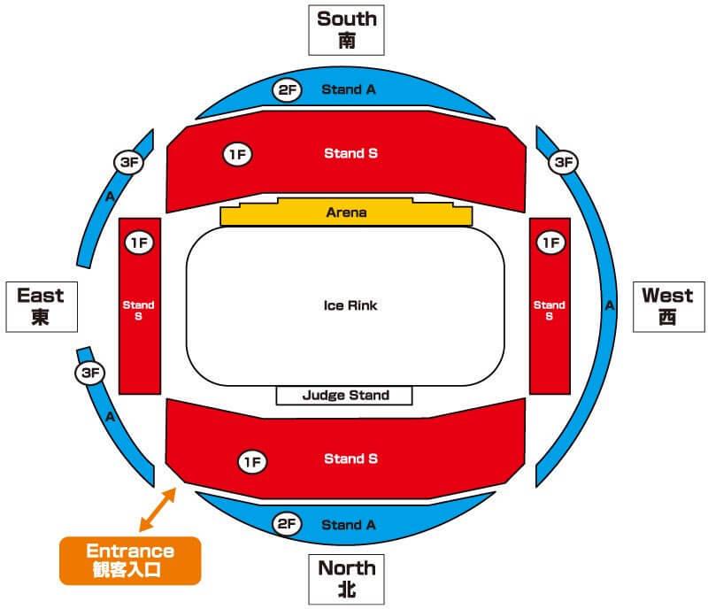 NHK杯 10/16より単日券の二次抽選販売受付が始まる! アリーナ 14,000円 スタンドS 12,000円 スタンドA 8,000円
