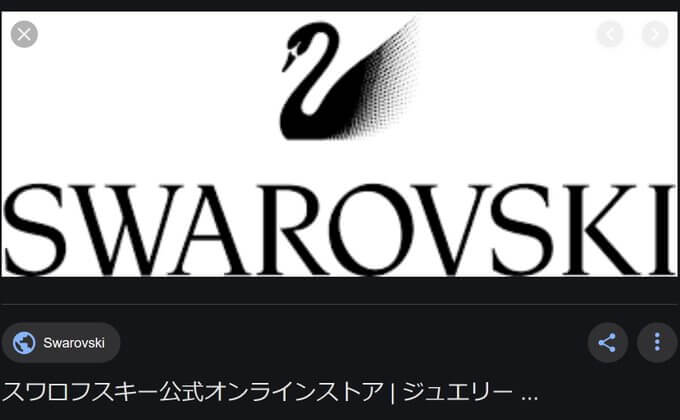 モモ博士 がブログを更新! 「2019年NHK杯:男子感想」