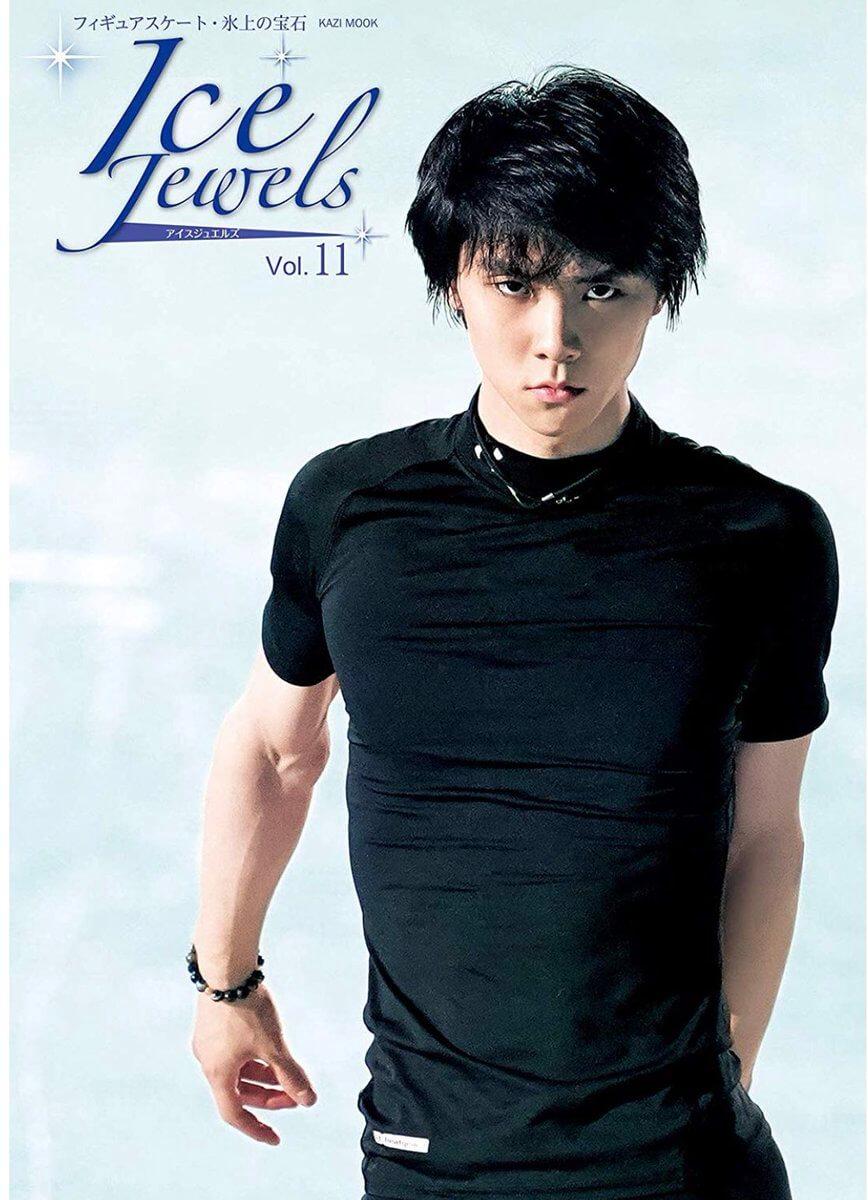 Ice Jewels Vol.11 ~フィギュアスケート・氷上の宝石~ 羽生結弦 スペシャルインタビュー…舵社より 12/4 発売!