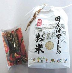 角田市・羽生結弦 の田んぼアート 豪雨に負けず 収穫!  河北新報オンラインニュース。