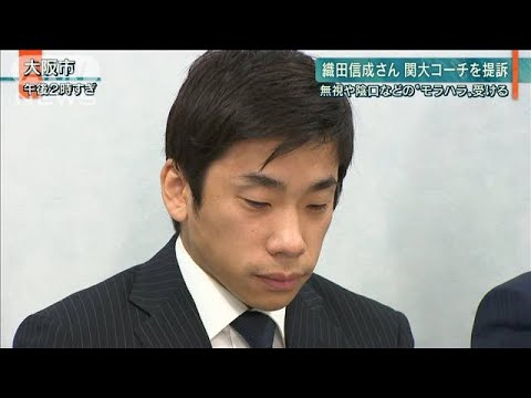 フモフモ編集長 が記事を更新! 織田信成さんによるハラスメント提訴会見を見ながら思う、ハラスメントで勝つのはスポーツの価値を無に帰すインチキであるという話。