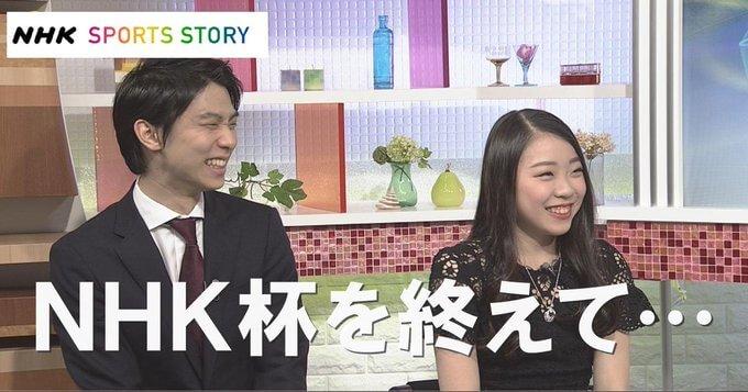 羽生結弦 と 紀平梨花 の サンデースポーツ2020 生出演の内容を完全記事化!