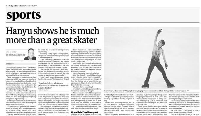 11/29 の ジャパンタイムズ スポーツ面(P12) に 羽生結弦 が 掲載されている! Hanyu shows he is much more than a great skater