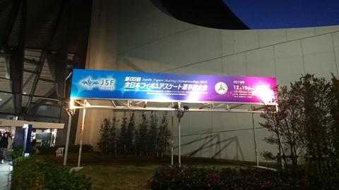 フモフモ編集長 が記事を更新! 非公認世界記録!ニュースターの表彰台争い!アラサー疲労困憊!全日本フィギュア男子シングルは三世代同居の大熱戦の巻。