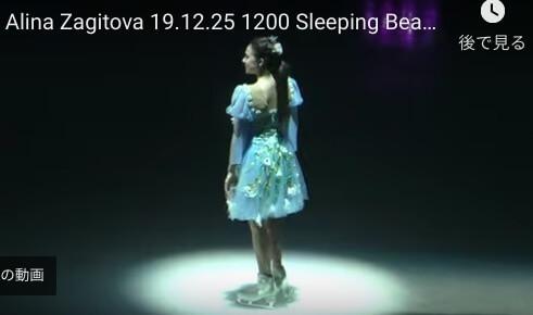 【映像あり】「眠れる森の美女 2つの王国の伝説」 アリーナ・ザギトワ の登場シーンの映像が公開!