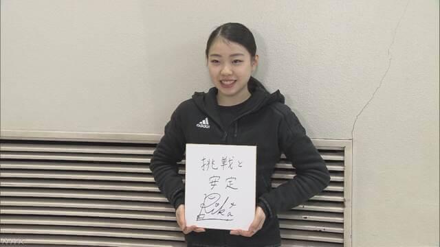 紀平梨花 世界選手権での4回転に向けて米合宿出発! 「年が変わった瞬間は空中にいました」