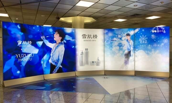 羽田空港の 羽生結弦 の写真 いつ変わったの!?
