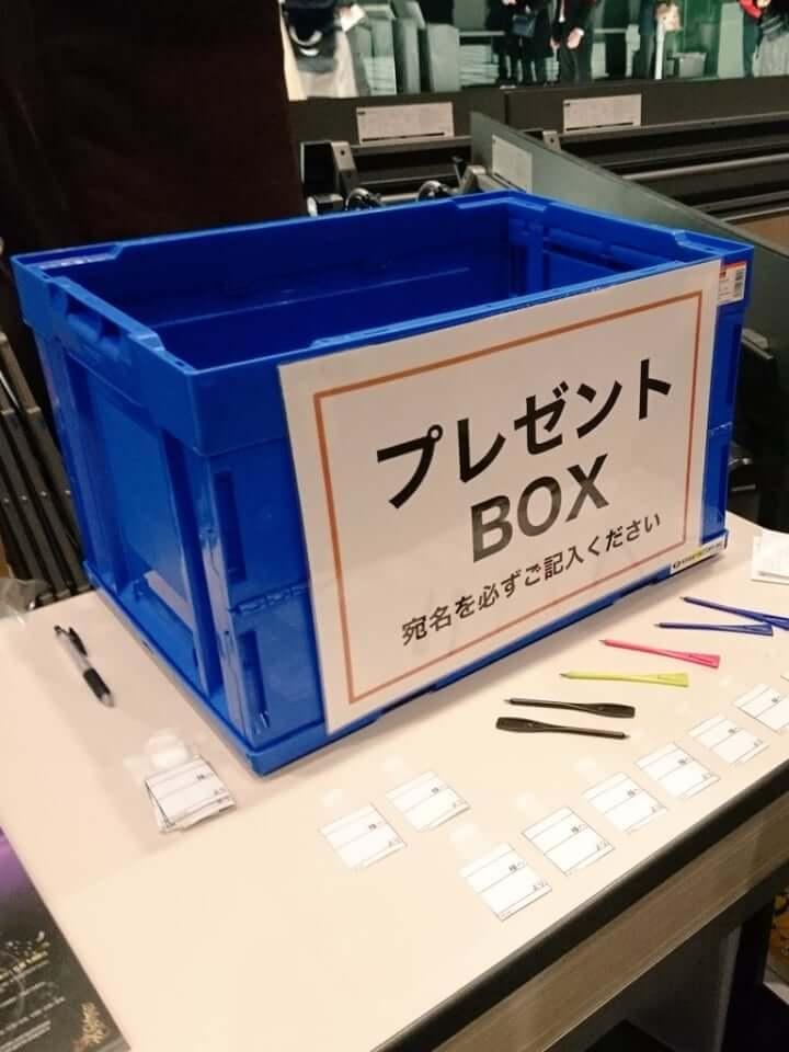 羽生結弦プログラムコンサート 会場に置いてあった プレゼントボックス 思ってたのと違う と話題に!