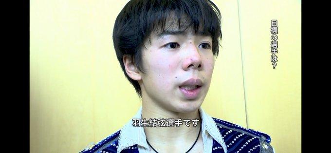 【映像あり】冬季インターハイ 初優勝の 佐藤駿 がインタビューで目標の選手が 羽生結弦選手 であることを明かす!