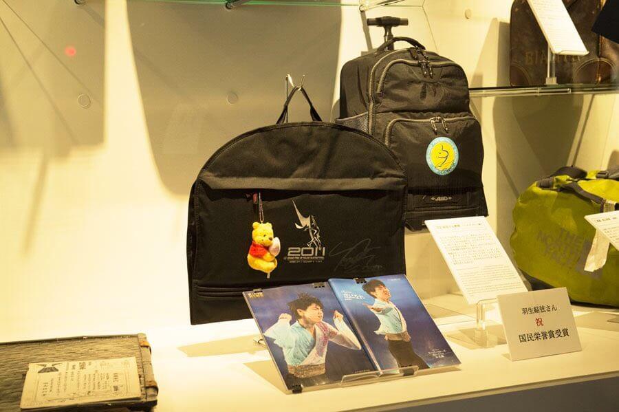 辛酸なめ子が行く東京マニアックミュージアム! …羽生結弦や2000万円相当ワニ革バッグ めくるめく「世界のカバン博物館」…