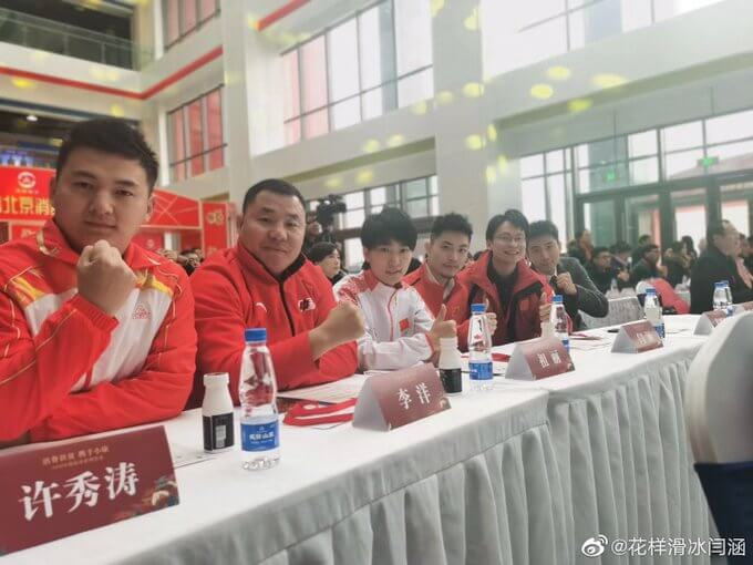 ハン・ヤン 北京市の貧しい人々を援助する慈善団体に参加!