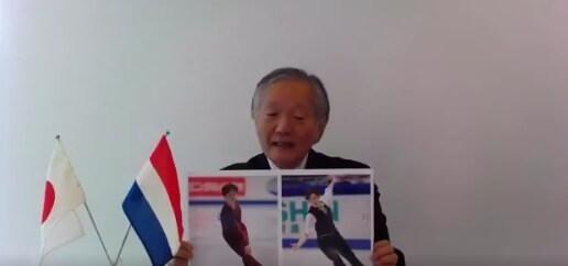 【映像有】駐オランダ堀内大使、チャレンジカップ応援のメッセージ動画をアップ!  …20日から23日にかけて オランダ ・ハーグで チャレンジカップ が開催、今年は 宇野昌磨 選手や 紀平梨花 選手らが出場します…