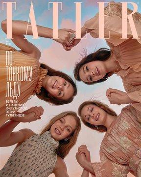 英・ファッション雑誌「TATLER」の特集の写真がインスタにアップ!  …美しい4A…Alina Zagitova、Aliona Kostornaia、Anna Shcherbakova、Alexandra Trusova…