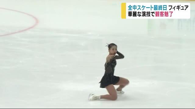 全国中学校スケート大会2020 フィギュア  男子・三浦選手(東京)女子・河辺選手(大阪)優勝!