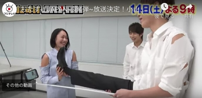 【映像有】小山慶一郎&中丸雄一、安藤美姫直伝の筋トレに悶絶?