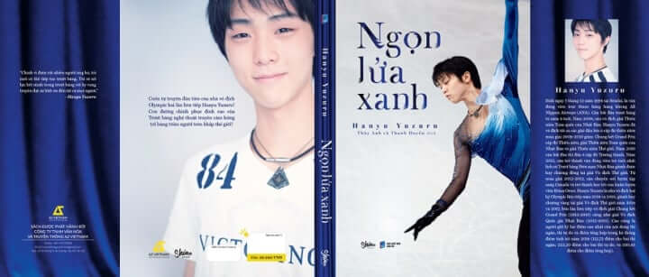 羽生結弦の自叙伝『蒼い炎』のベトナム語版、3月に現地出版社より発売!