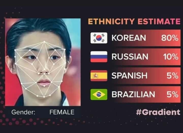 """羽生結弦の顔に""""韓国人女性成分入ってる?""""分析画像が話題に!"""