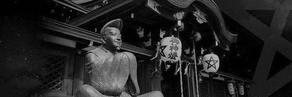 晴明神社が 3/29 にスペシャルドラマ「陰陽師」がテレビ放送されると投稿!  …今回、安倍晴明公を演じられる佐々木蔵之介さんは、ご実家が近いこともあり何度か当神社へご参拝に来られています。…
