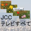 """【映像有】羽生結弦明かす""""今の思い""""復興に奮闘の中学生と交流!  …東日本大震災からあすで9年。羽生結弦は2年前、福島・楢葉町を訪ねた。…"""