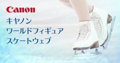 写真家 坂本清 氏、インタビュー&ベストショット!  …真央とヨナに感動しスケート撮影…