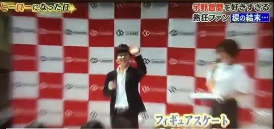 【映像有】宇野昌磨はヨーロッパでもヒーロー!  …亀梨和也のヒーローになった日より…