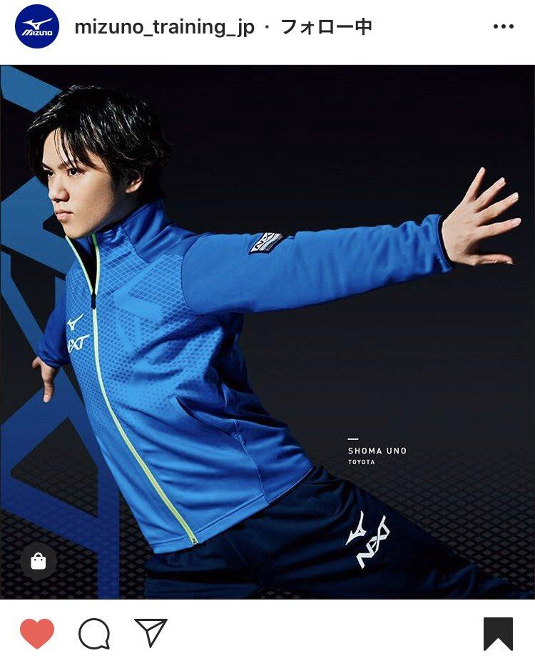MIZUNO TRAINING、競技シーズンに 革新のデザインを!  …大胆で華やかなカラーリングのデザインは、 これからの季節にぴったりのアイテム。汗を素早く吸収・拡散するので、 ウエア内を快適な状態に保ちます。…
