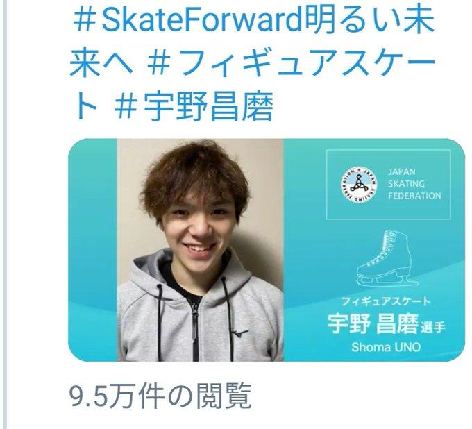 【映像有】日本スケート連盟、宇野昌磨選手のメッセージ動画を公開!  …「素敵なメッセージと練習風景ありがとうございます」「コロナが落ち着いて試合が無事に開催されることを祈ってます」…