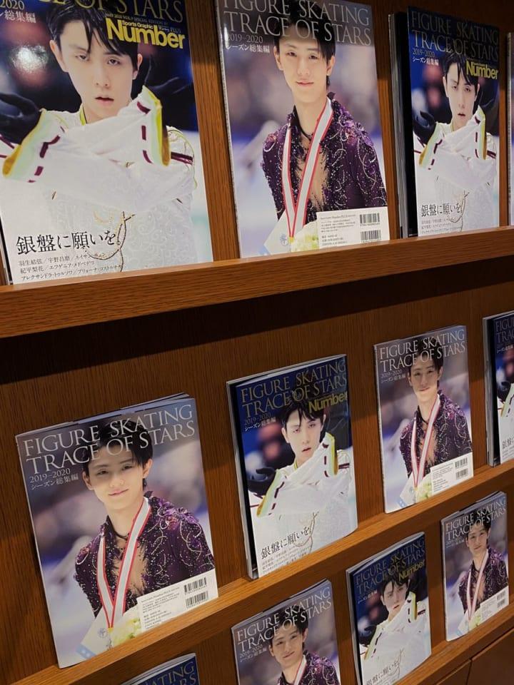 Numberを芸術的に展示する書店があった!  …これは違う雑誌だと思って2冊買って行くのを狙ってるのか?w …
