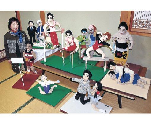 小矢部の女性、毛糸の人形で五輪選手!  …フィギュアスケート男子で五輪2大会連続金メダルの羽生結弦選手、同女子の紀平梨花選手らにも取り組んだ。…