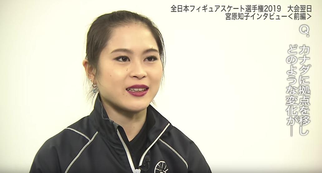 宮原知子、全日本選手権 インタビュー!  …フジテレビSPORTS公式…