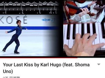 【映像有】Karl Hugo演奏「Your Last Kiss」、YouTube 2万回超 再生!