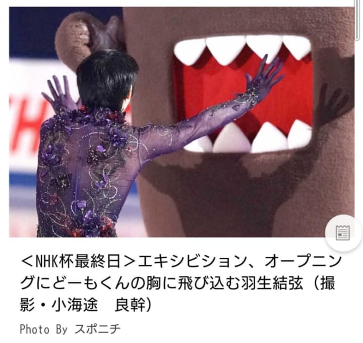 NHKは羽生がこだわって編集したって何で知ってん!
