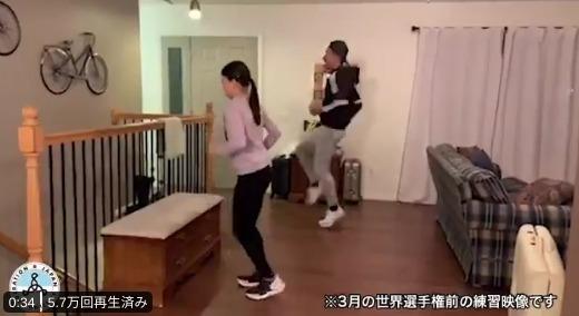 【映像有】日本スケート連盟、紀平梨花選手のメッセージ動画を公開!
