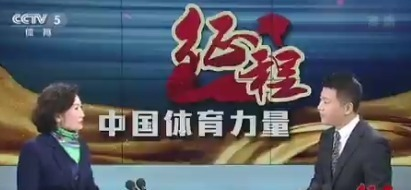 中国国営テレビ局の女性記者がネイサン・チェンと羽生結弦のジャンプ技術の違いに言及!  ……中国フィギアスケート新シーズン向けの準備とISUの競技ルールの変更についての特別番組で …
