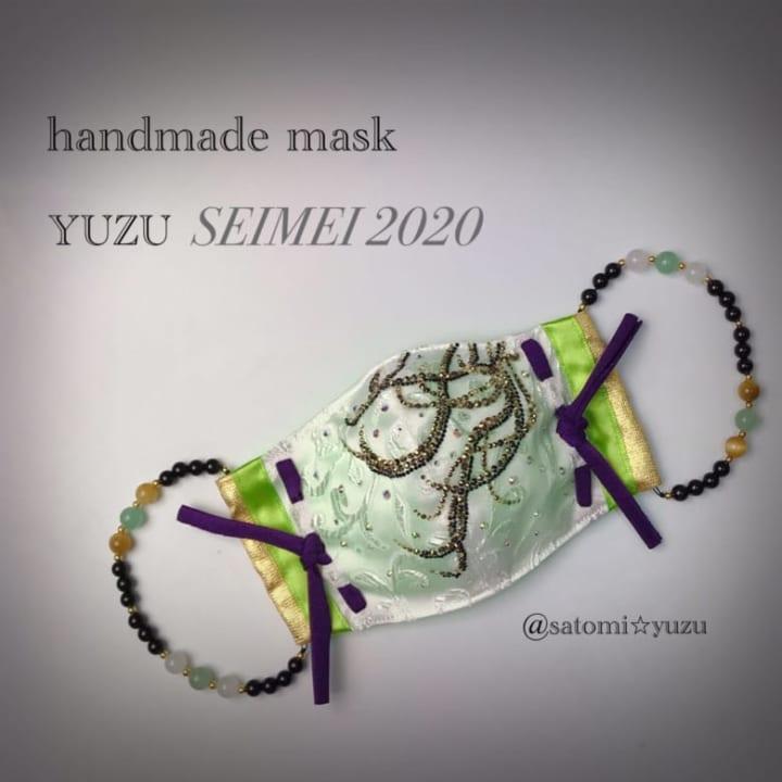 羽生ファン作のマスク!  …「凄い再現度だけどド派手w」「素敵だけど息苦しそう」…