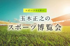 東京五輪の1年延期は中国に対抗する政治的判断?