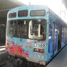羽生行きの電車に彩色兼備って書いてあった!  …「なんで電車に才色兼備? 羽生だから」「やっぱりー?推しは美しくて頭もいいからー」…