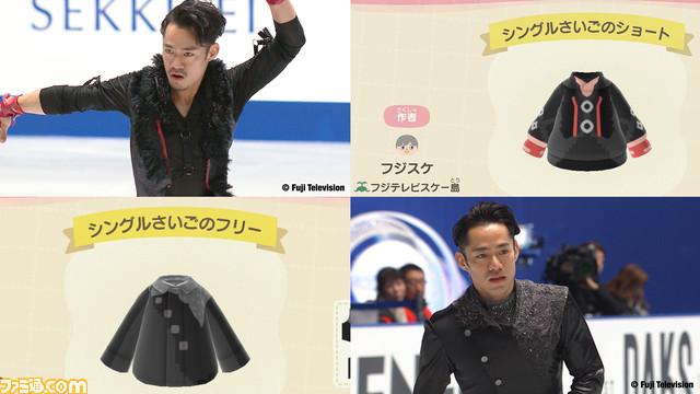 高橋大輔 選手の衣装マイデザインが公開!  …踊りまくるスケーターの、シングル最後の勝負服…