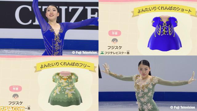 紀平梨花選手の衣装マイデザインが公開!  …四大陸選手権を2連覇したトリプルアクセルジャンパー…