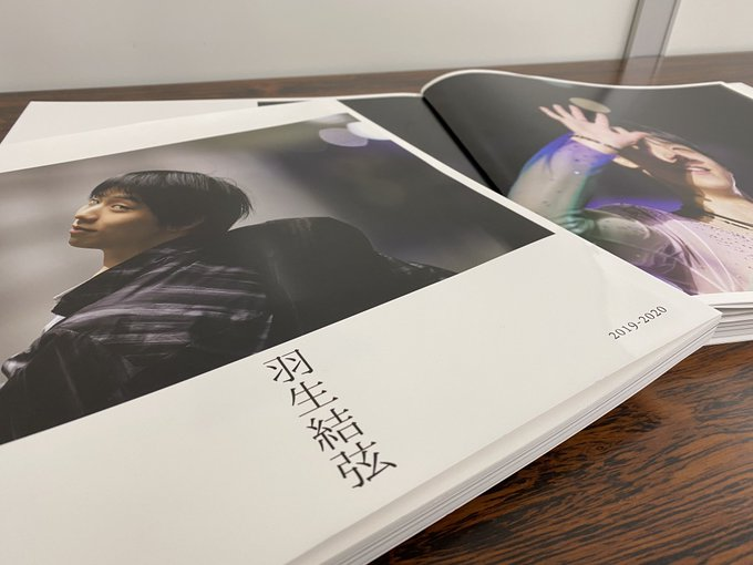 羽生結弦選手の写真集の見本が、本日届きました!  …「ズッシリ。」「かなりの存在感。」…