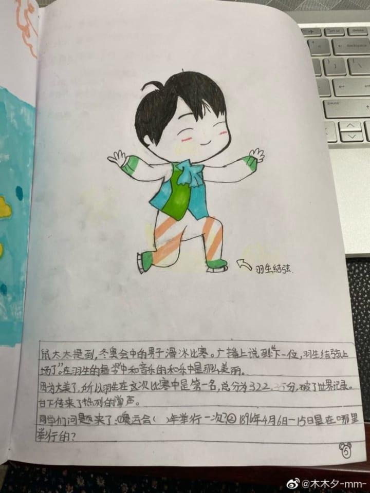 可愛いw  中国の小学生の作品!  …「FaOIの時の膝まづきのポーズだ!」「特徴つかんでてかわいいw上手だね」…