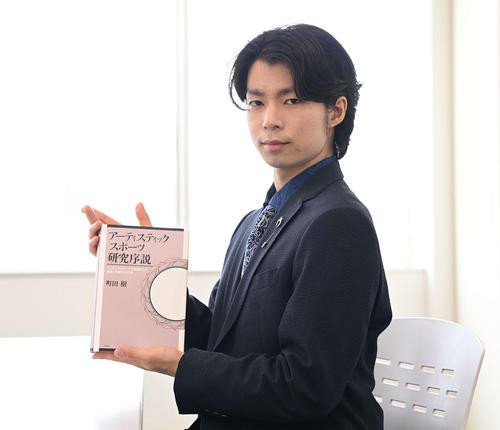 リッポン「牧神の午後」の魅力、町田樹氏が語る!