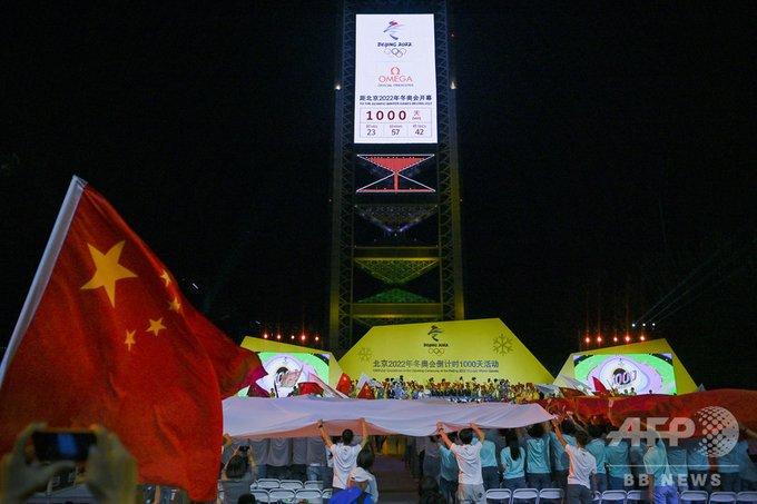 22年北京冬季五輪、コロナ禍で暗雲も大会準備「推進中」!