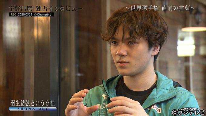宇野昌磨、引退を考えた瞬間や羽生結弦への思いを告白!